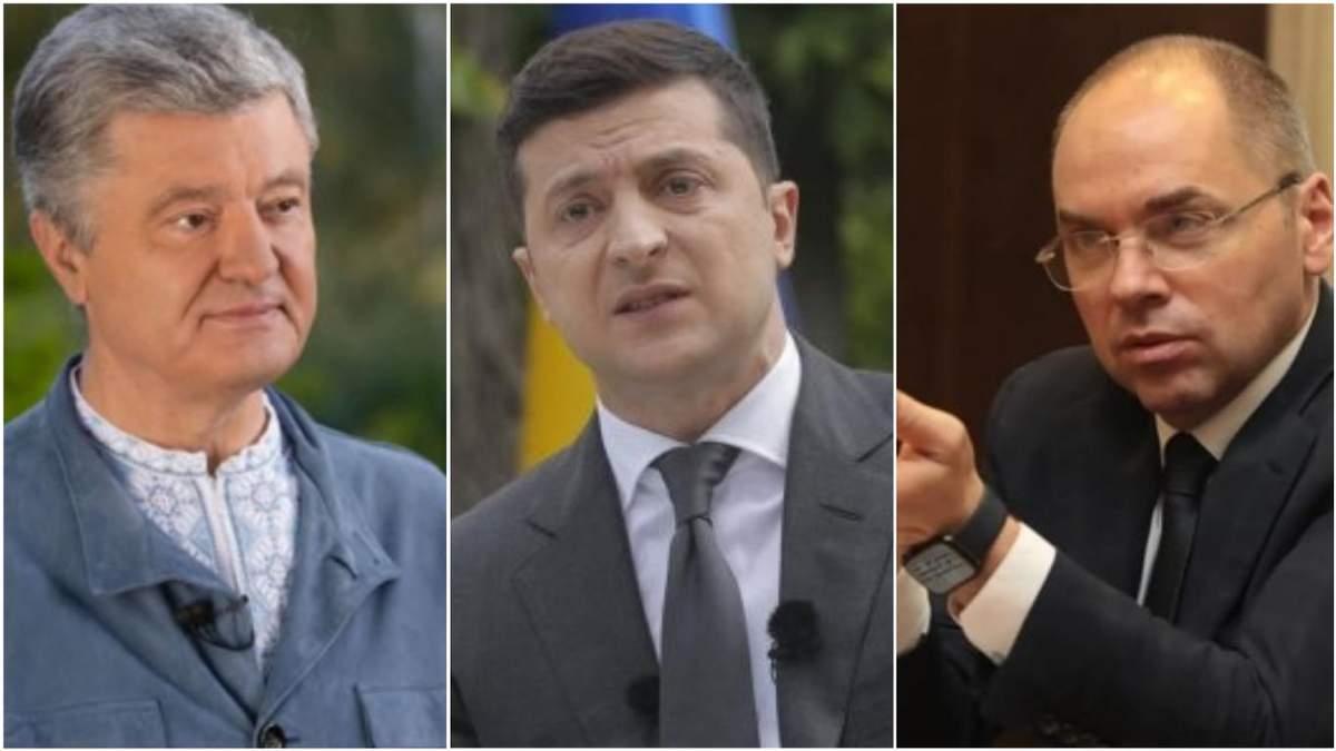 День захисника України 2020: привітання політиків