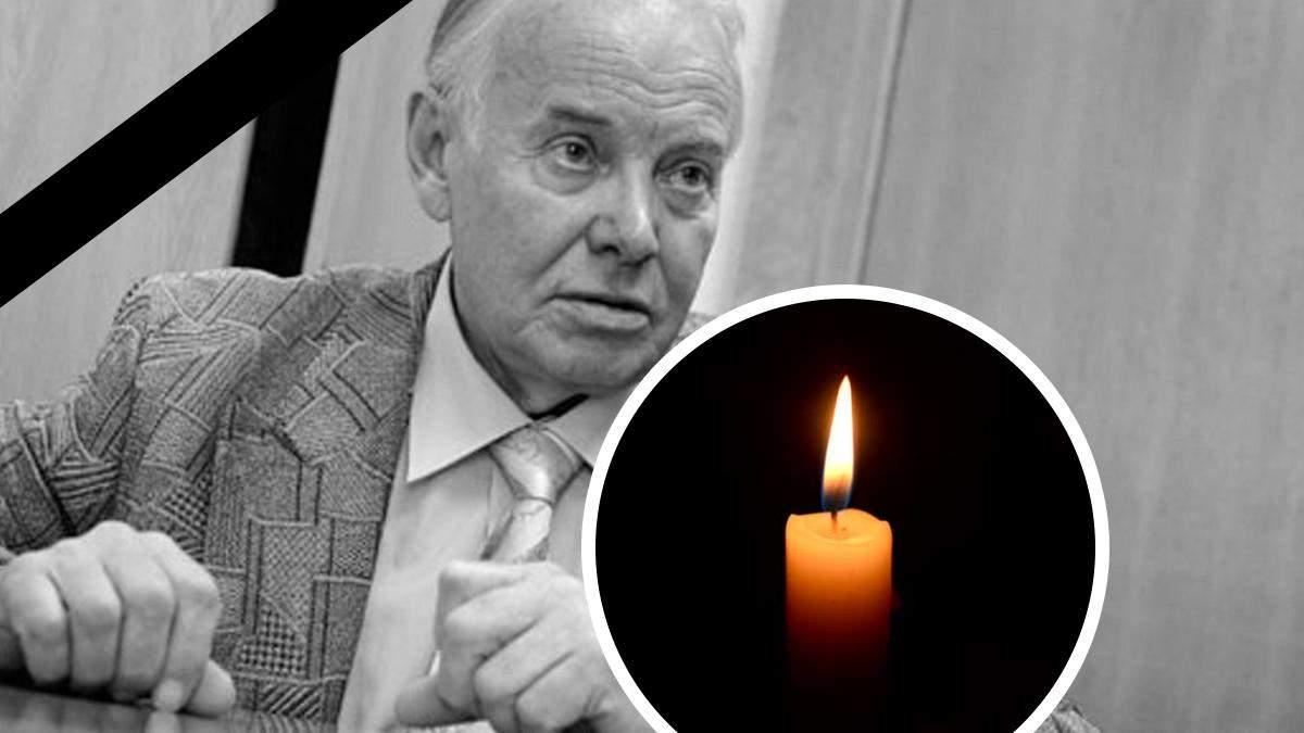 Помер відомий український філолог Олександр Пономарів