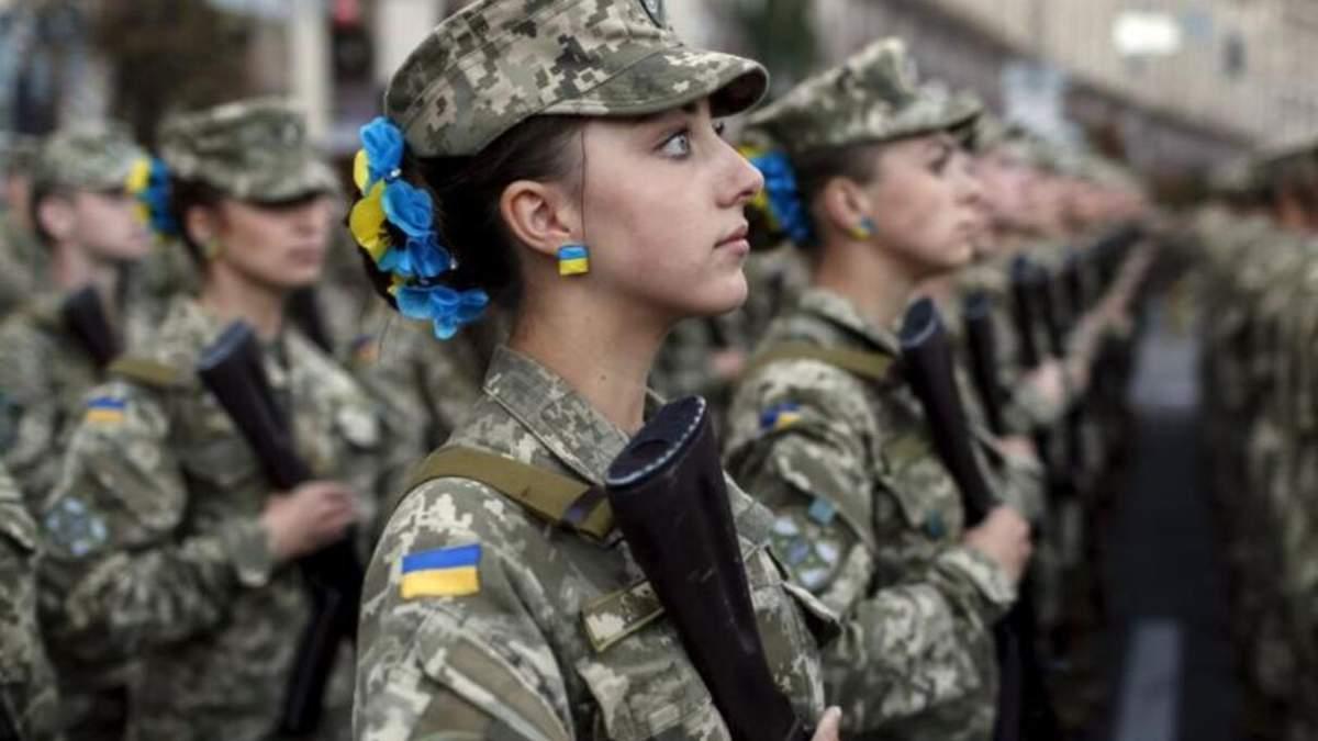 Скільки жінок служать в українській армії