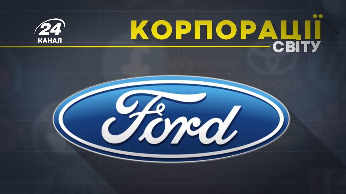 Ford Motor Company: почему сознательно продавали смертоносные машины