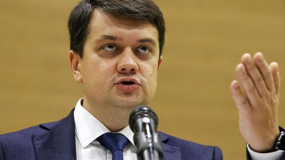 Разумков допускає продовження особливого статусу Донбасу
