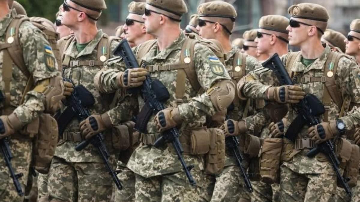 Армія майбутнього України: яка вона