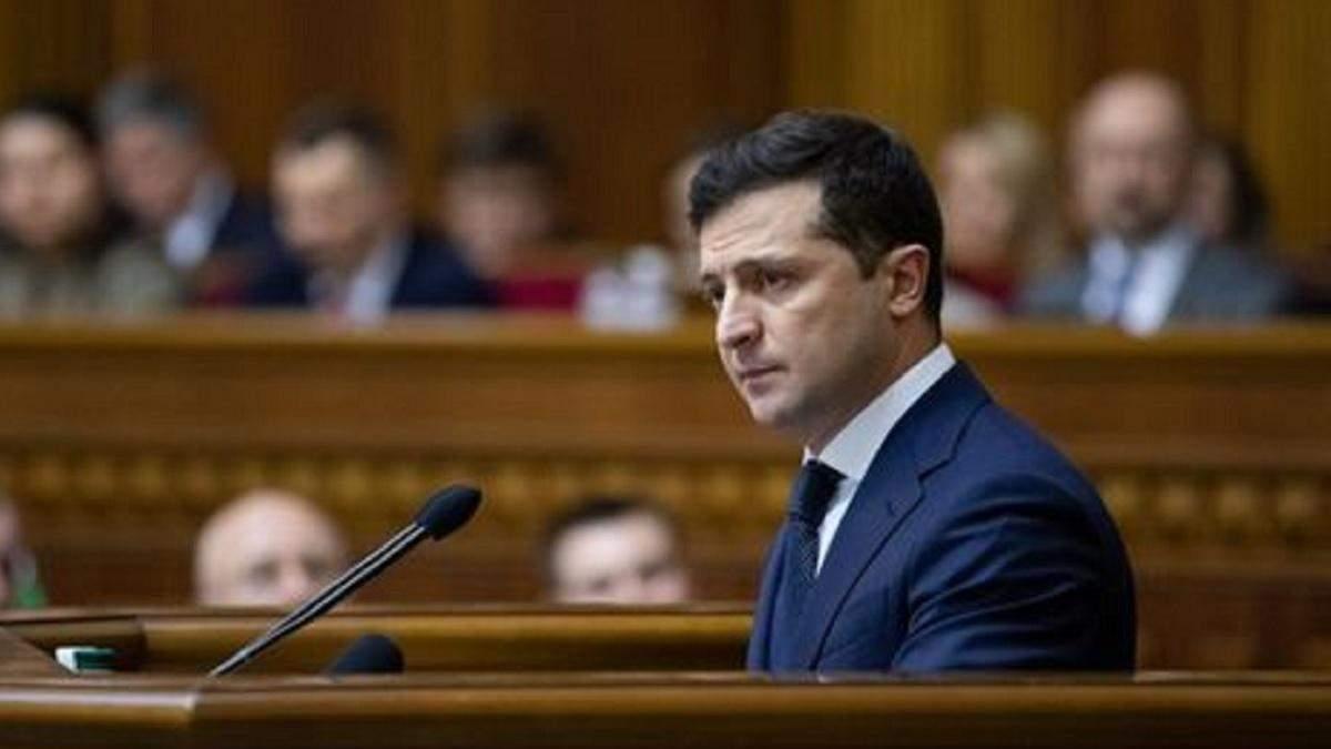 Зеленский выступит с посланием к Раде 20.10.2020: детали