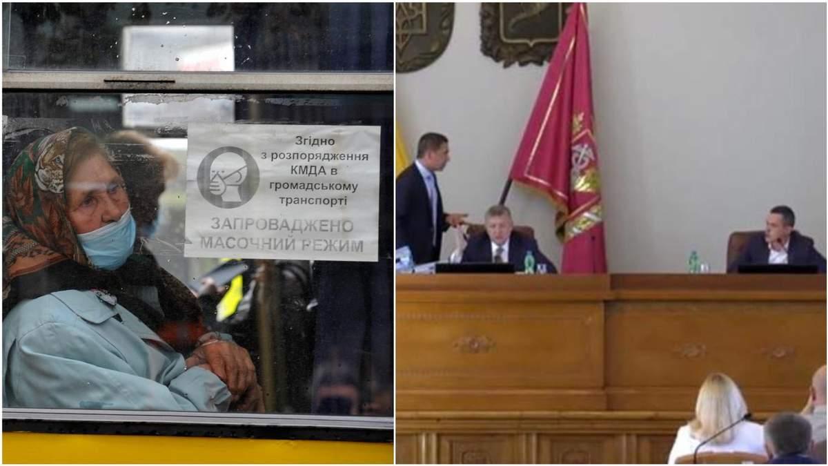 Новини України, 15 жовтня 2020 – новини світу