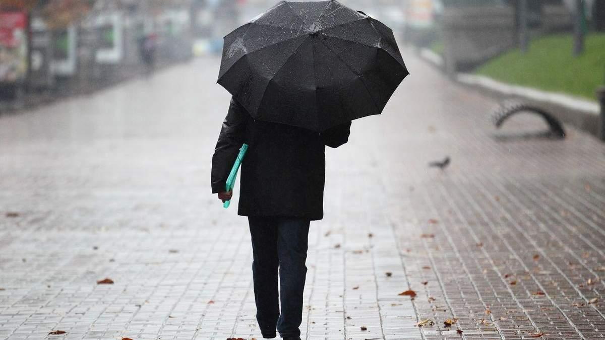 В Україну йде похолодання: якою буде погода в найближчі дні