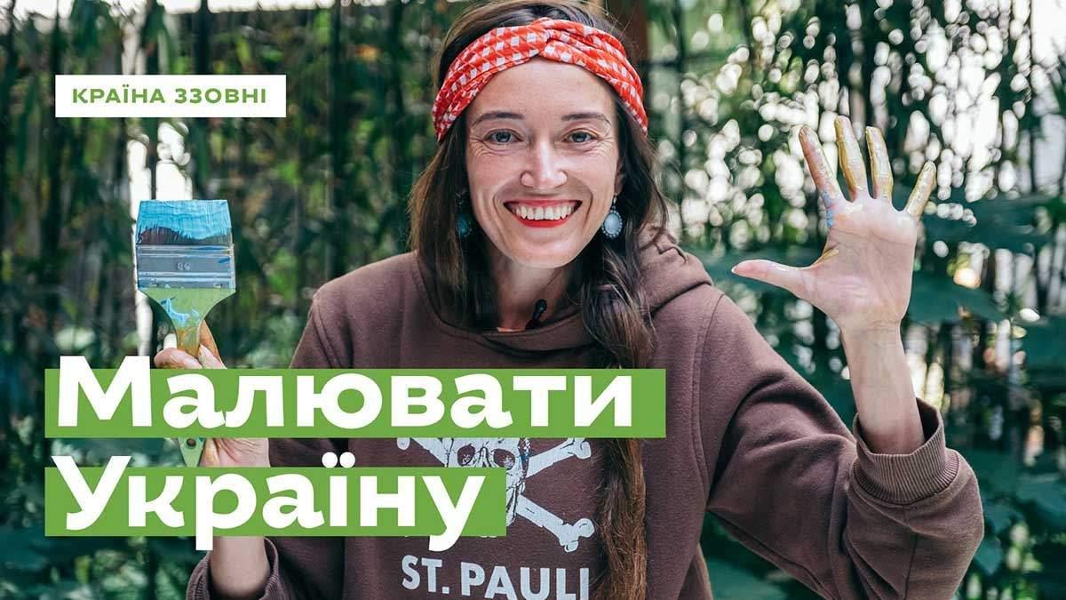 Історія українки, яка живе у Німеччині