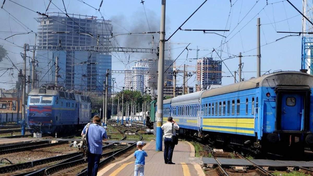 Укразалізниця закрила продаж квитків з Сум та відкрила з Тернополя