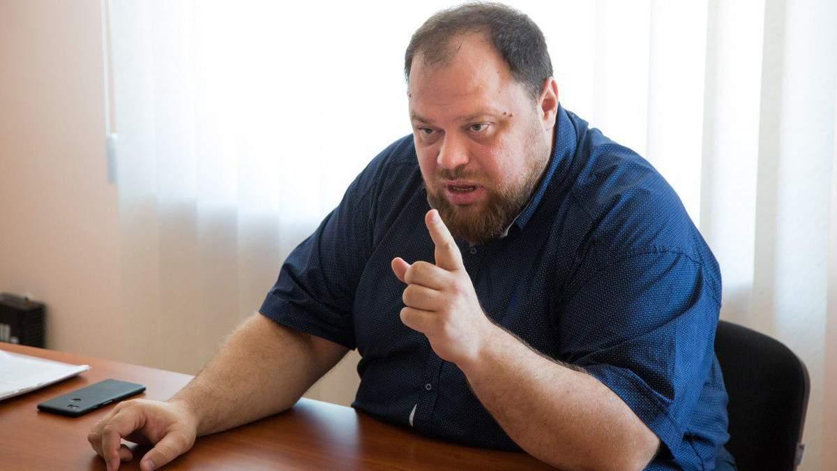 Чому Зеленський вирішив провести Всеукраїнське опитування 25 жовтня: пояснення Стефанчука
