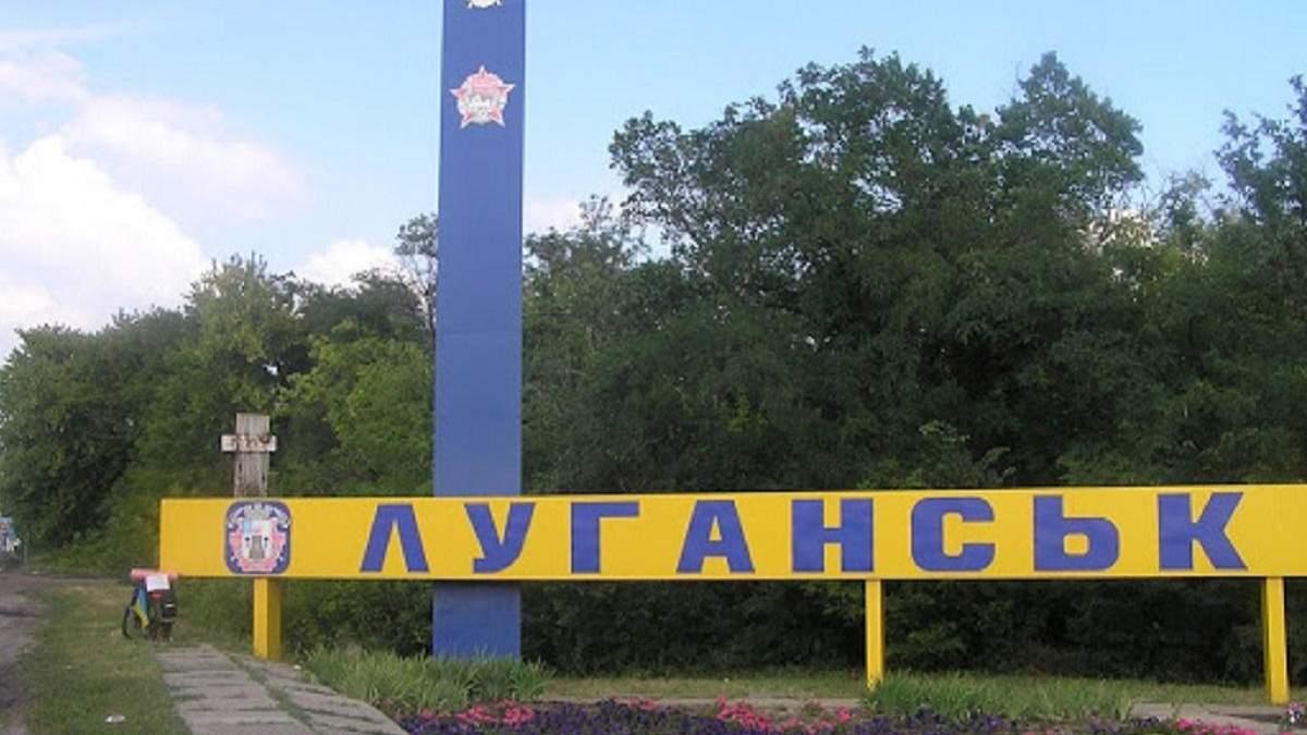 Вільна економічна зона на Донбасі: що це і для чого вона потрібна