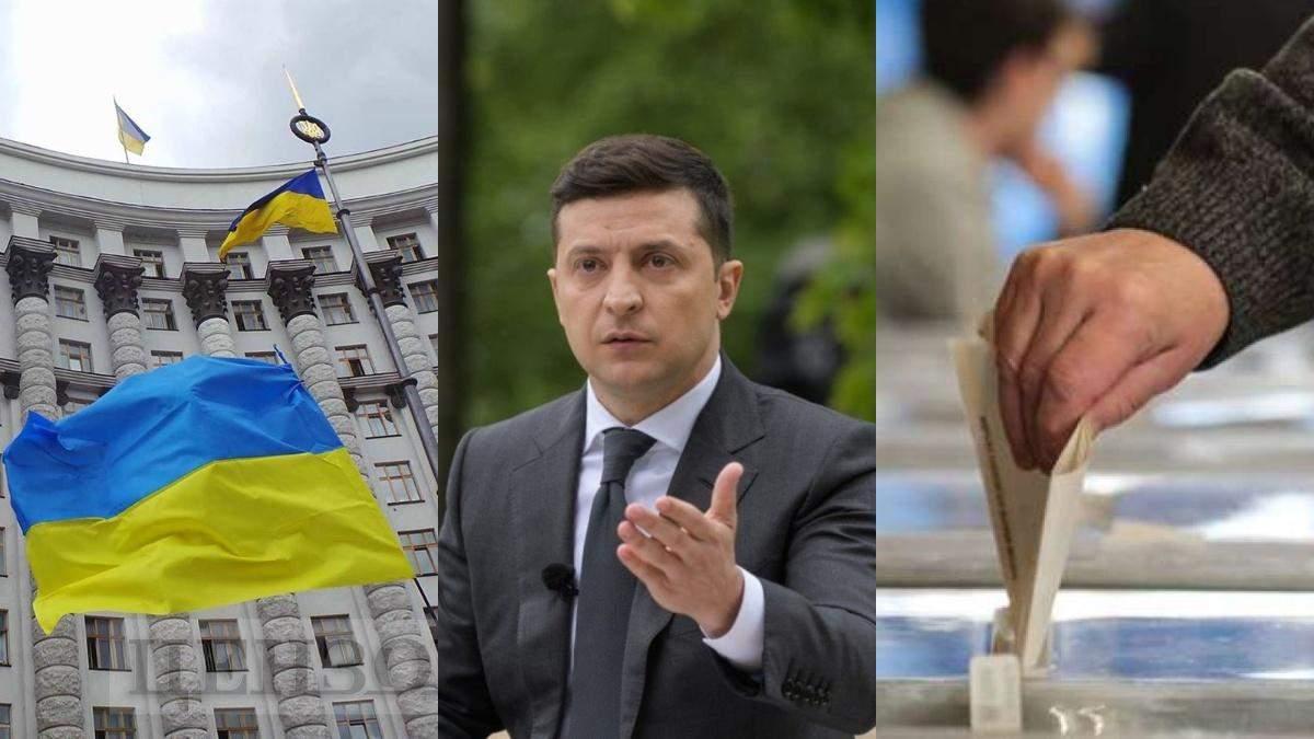 Новини України, 16 жовтня 2020 – новини світу