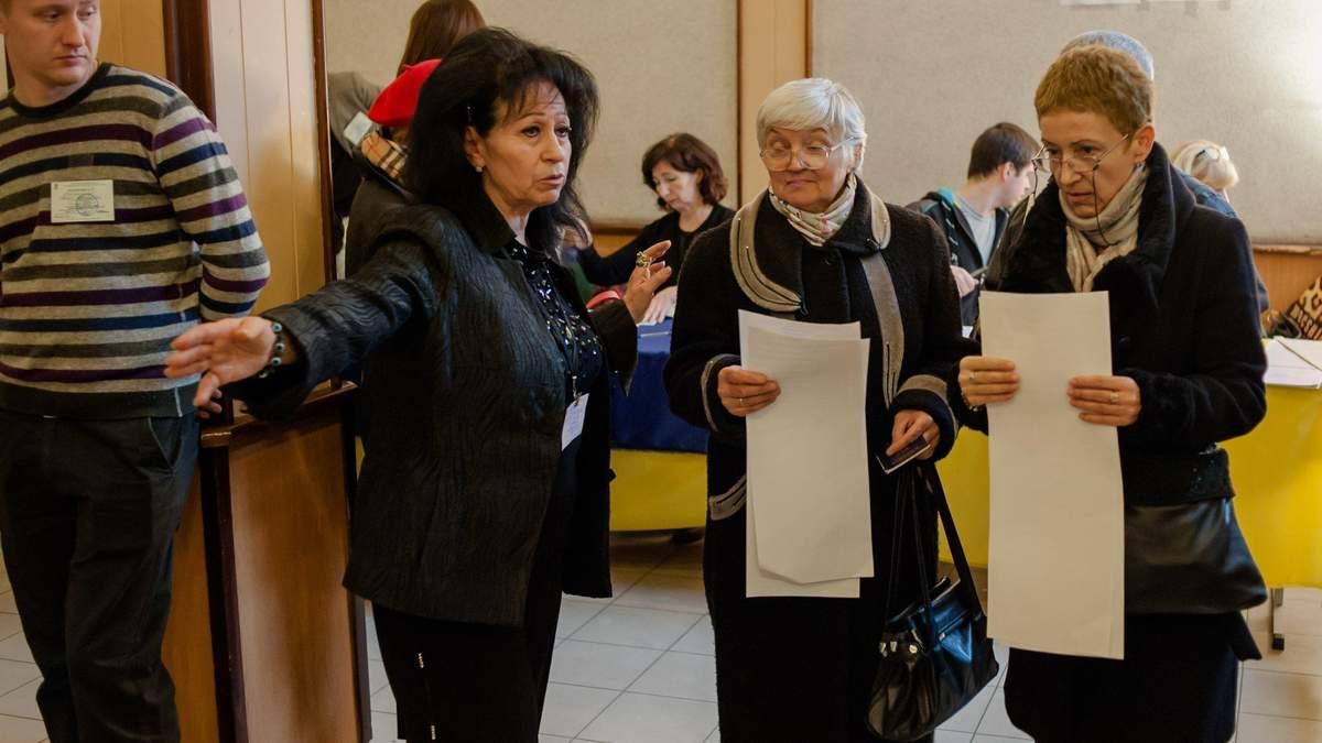 25 жовтня - вибори в Україні