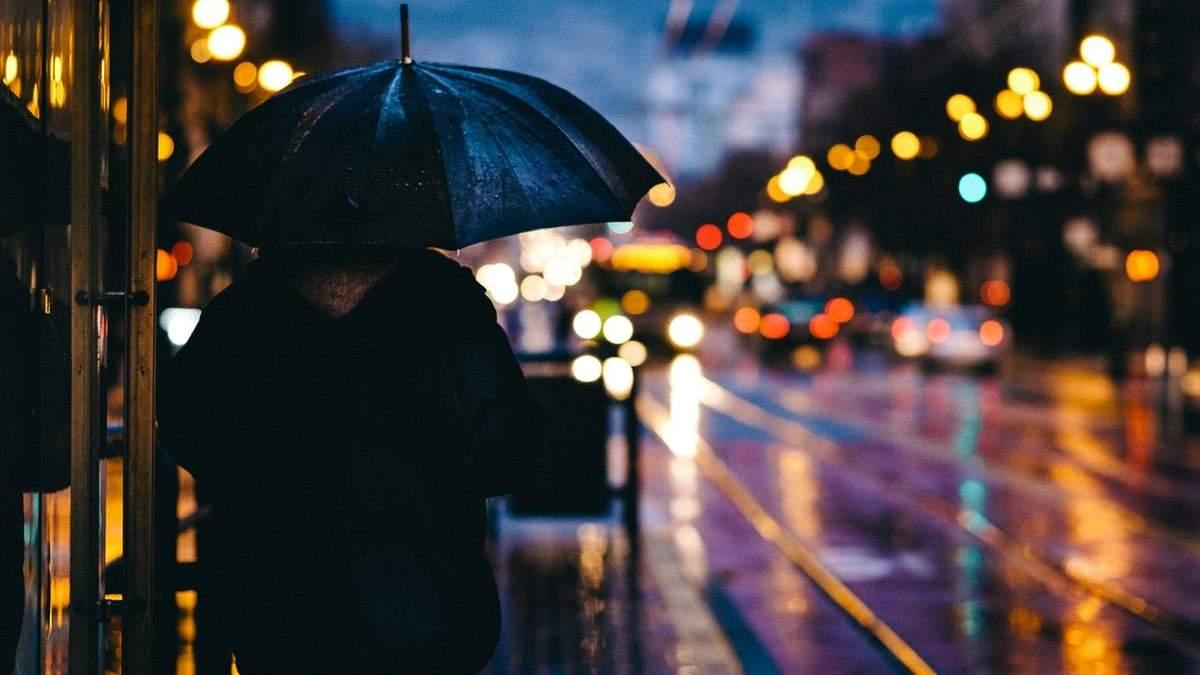 В Україну 17.10.2020 прийде негода: прогнозують зливи та мокрий сніг