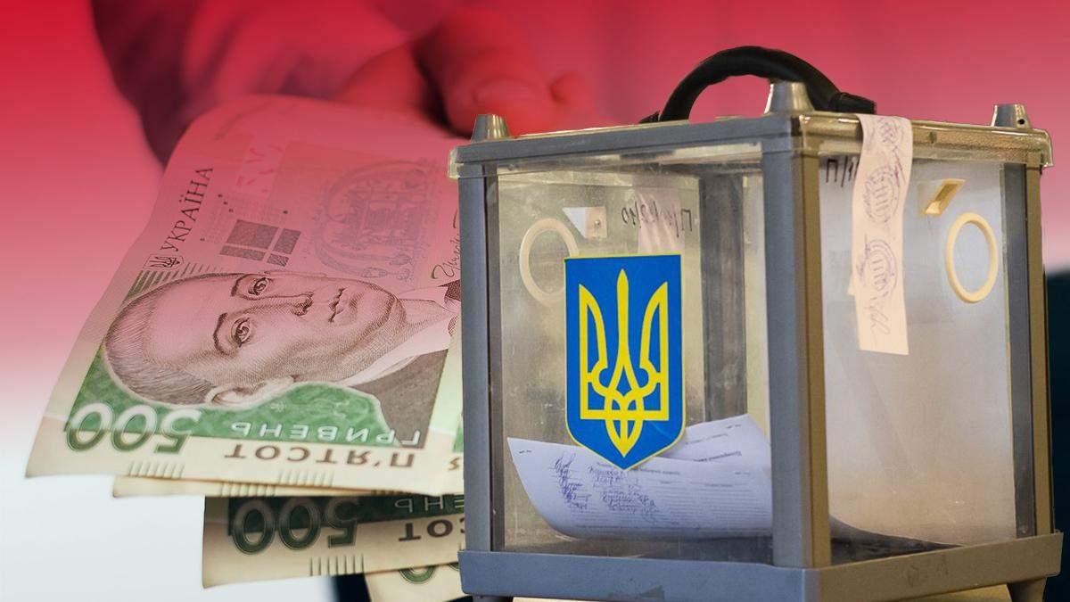 Грошова застава в Києві, Харкові і Дніпрі: де кандидати взяли гроші