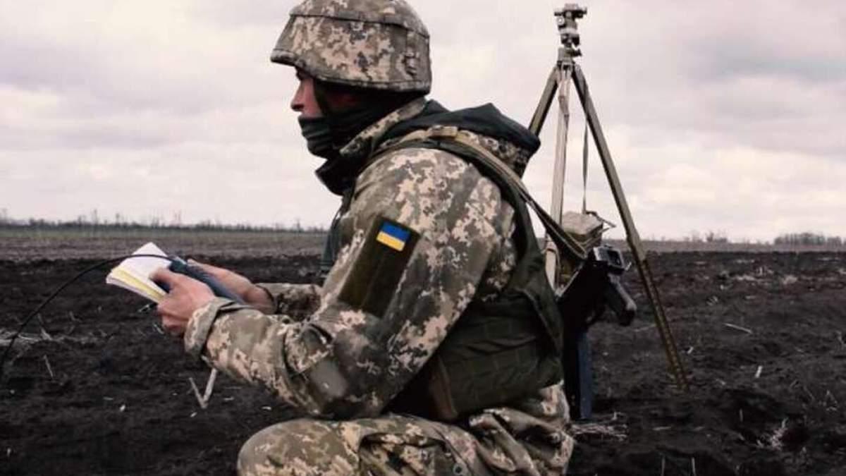 Противник знову порушив режим припинення вогню на Донбасі