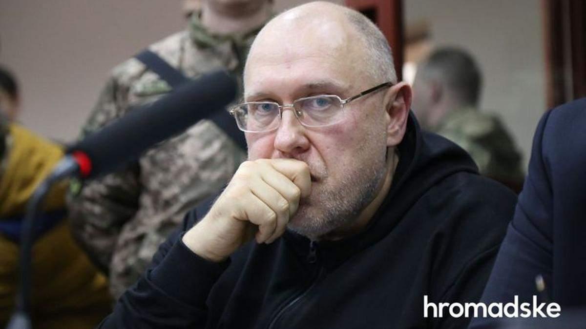 Дело Гандзюк: Павловского наказали условно