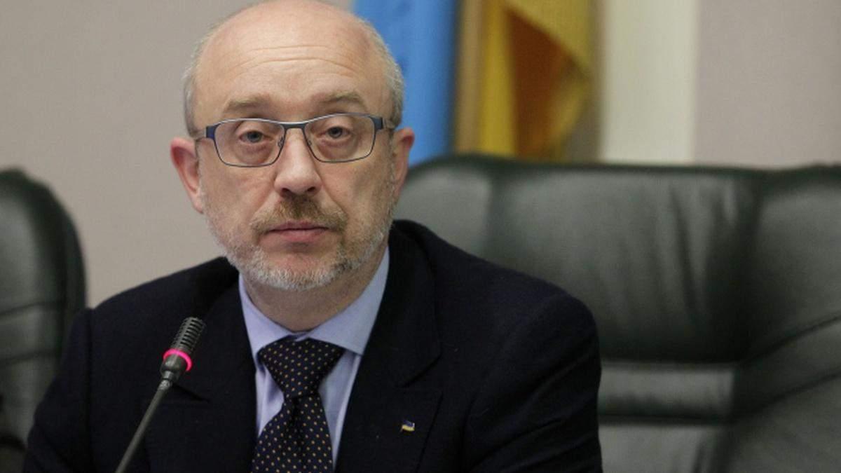 Віцепрем'єр-міністр – міністр з реінтеграції окуплваних територій Олексій Резніков