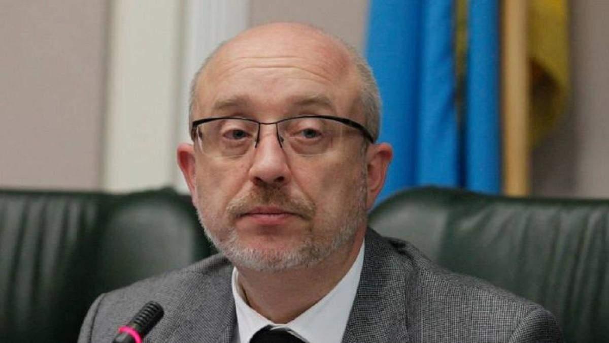Жителі Донбасу з паспортами РФ зможуть залишитися там після де окупації, – Резніков