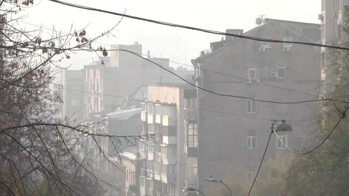 Стан повітря в Україні щороку погіршується: причини та наслідки