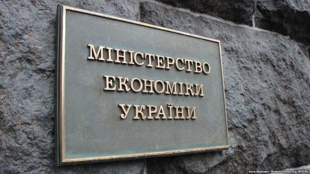 В Минэкономики отметили, что Украина кормит 150 миллионов человек