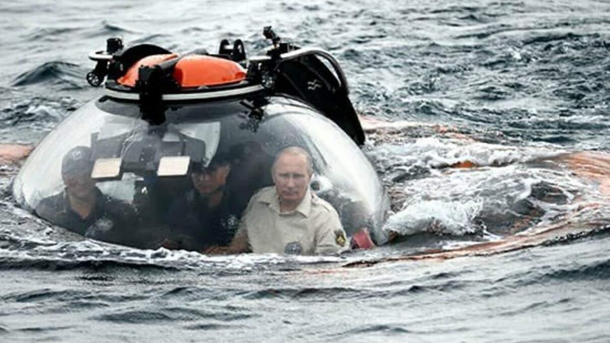 Троллинг Путина в твиттере официальным аккаунтом Украины: детали