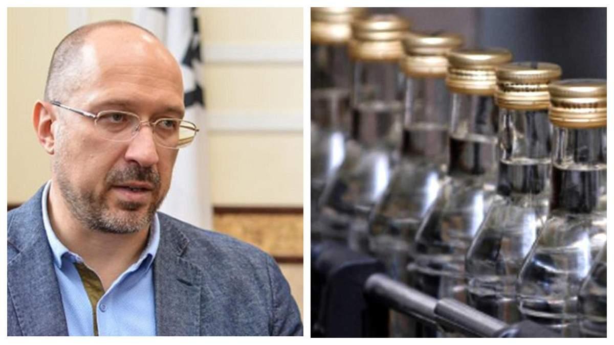 В Україні приватизували перший спиртзавод, – Шмигаль