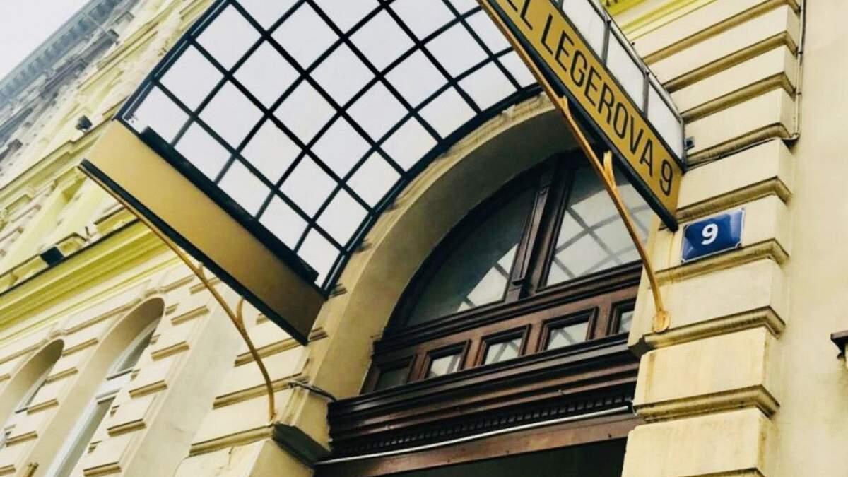 В Праге открыли отель Legerova 9 для больных на коронавирус