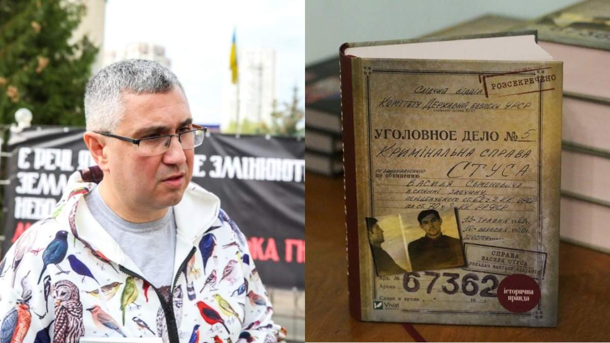 Кіпіані: Адвокат Медведчука на засіданні нападав на Стуса
