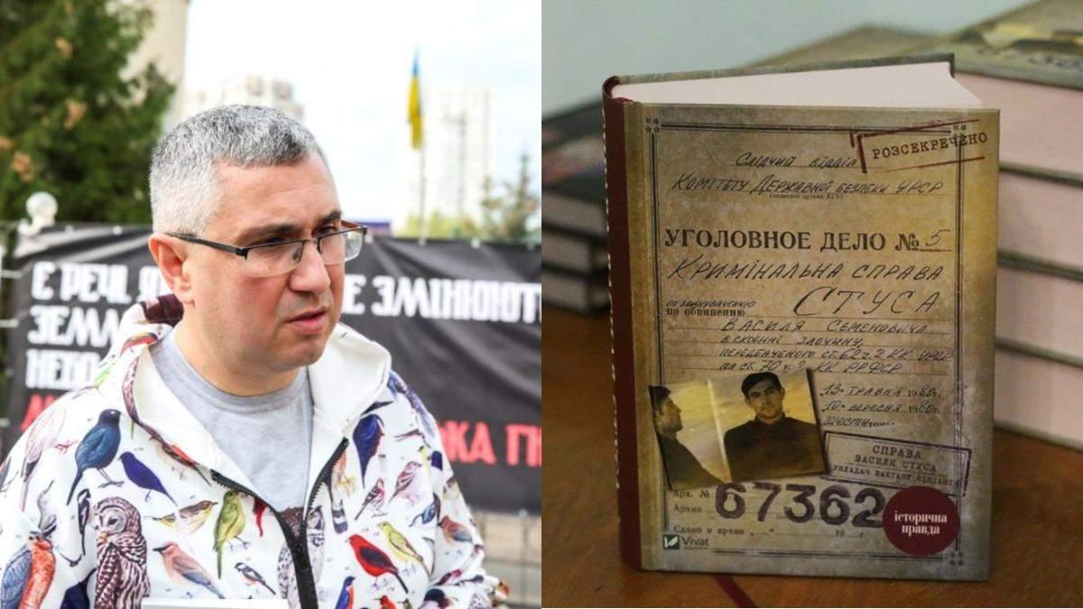 Кипиани: Адвокат Медведчука на заседании нападал на Стуса