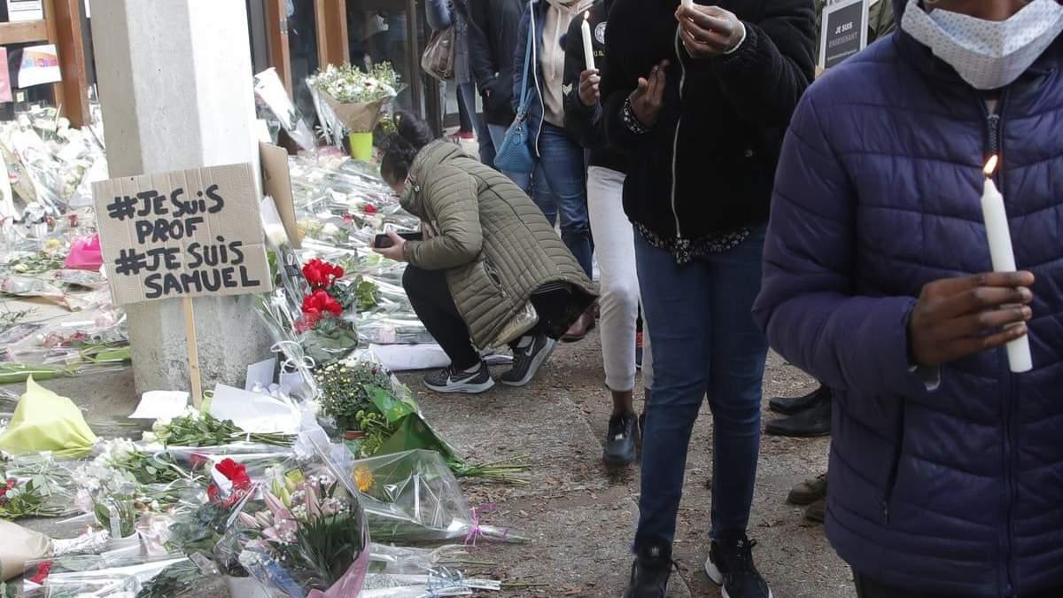 У Франції у резонансній справі про вбивство учителя затримали школярів, – ЗМІ