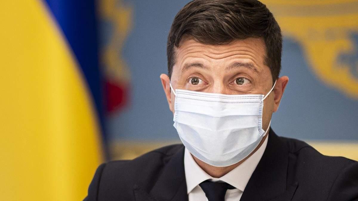 Зеленский введет жесткий карантин, когда суточное количество больных вырастет до 9,5 тысяч