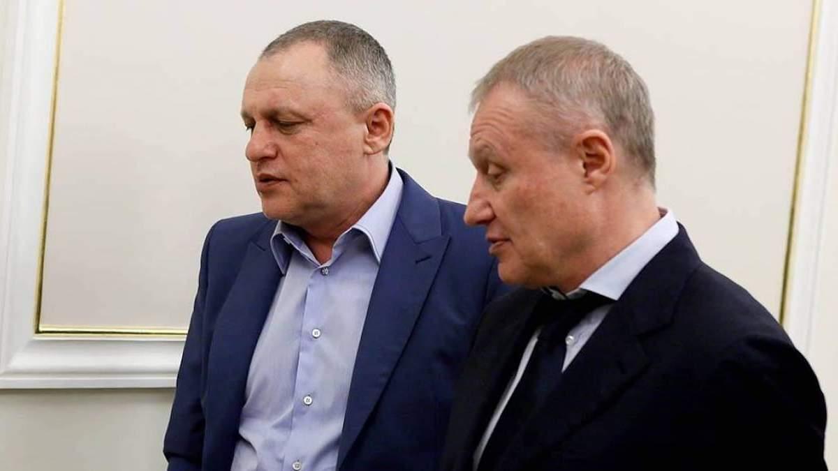 Дело Суркисов против Приватбанка вернули в Печерский райсуд