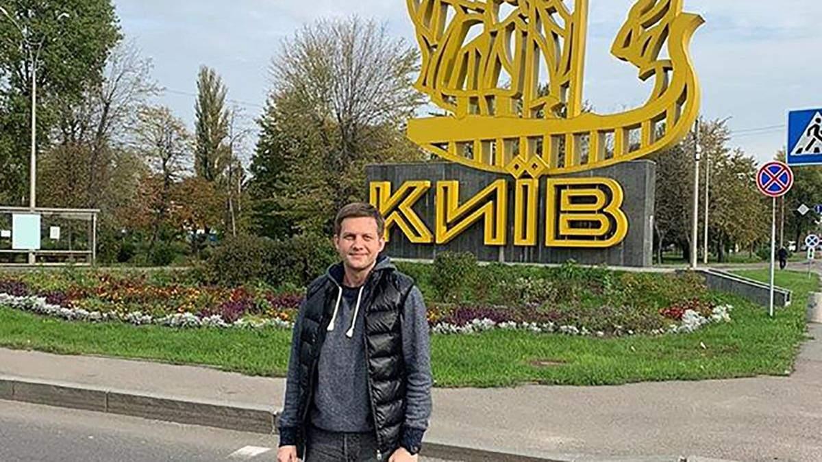 Російський пропагандист Корчевніков у жовтні 2020 знову приїхав до України: відвідав Київ і політав на вертольоті – фото