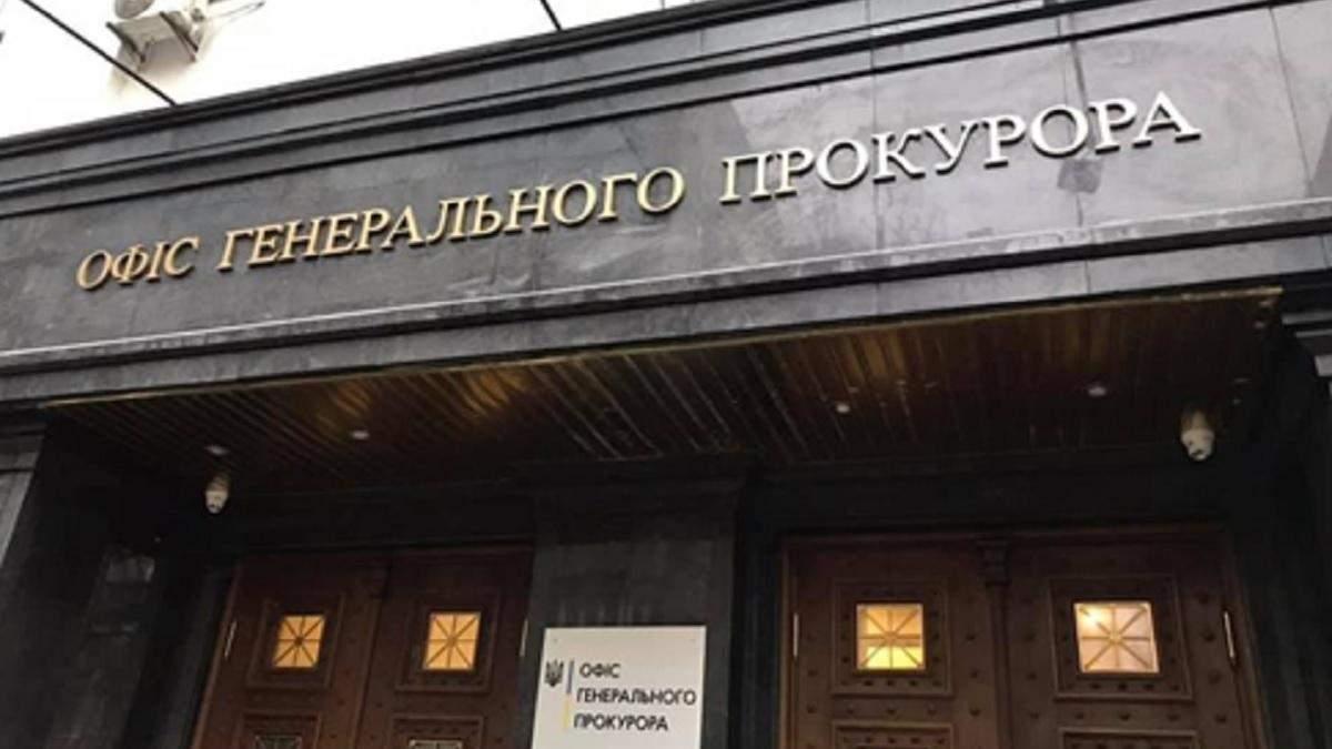 Експредседателю Налоговой сообщили о подозрении: причина
