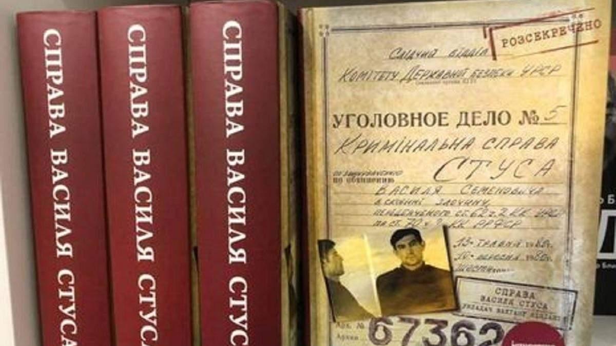 Vivat отримало понад 9 тисяч замовлень на книгу про Стуса
