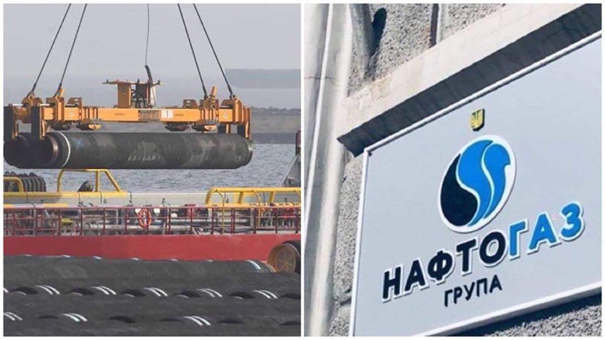 """""""Нафтогаз"""" привітав розширення санкцій США"""