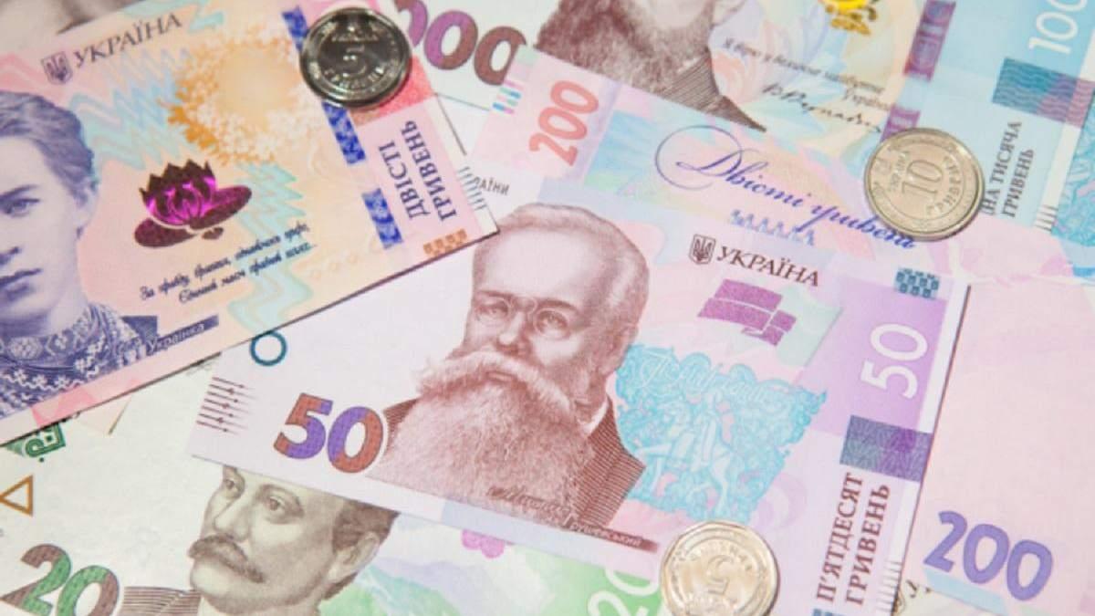 Аукціон з розміщення ОВДП 20 жовтня 2020: скільки отримала Україна