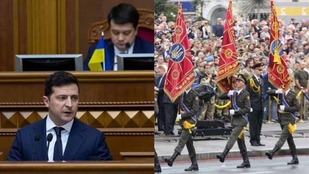 Новини України, 21 жовтня 2020 – новини світу