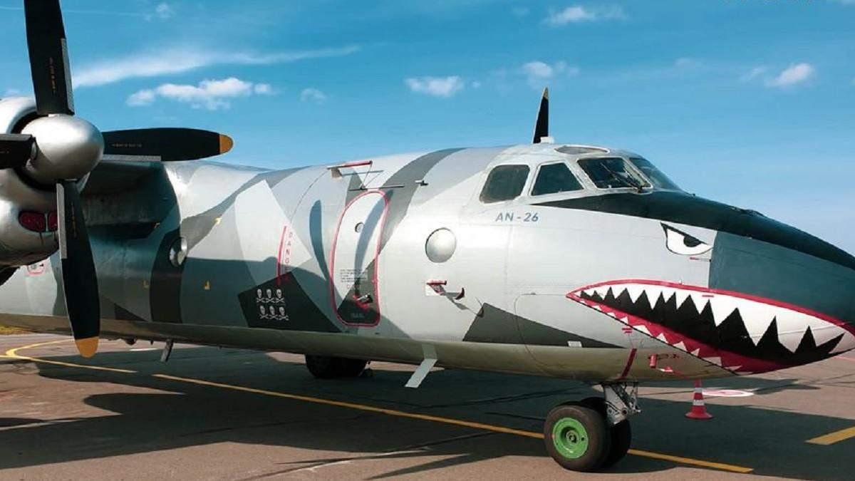 В Одесу прилетів літак з Нестримні-3: захопливе фото
