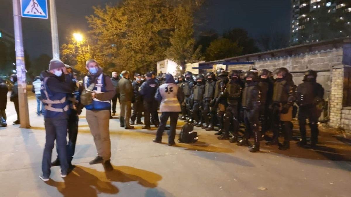 Сутички під Шевченківським райсудом 21 жовтня: поліція відкрила справу