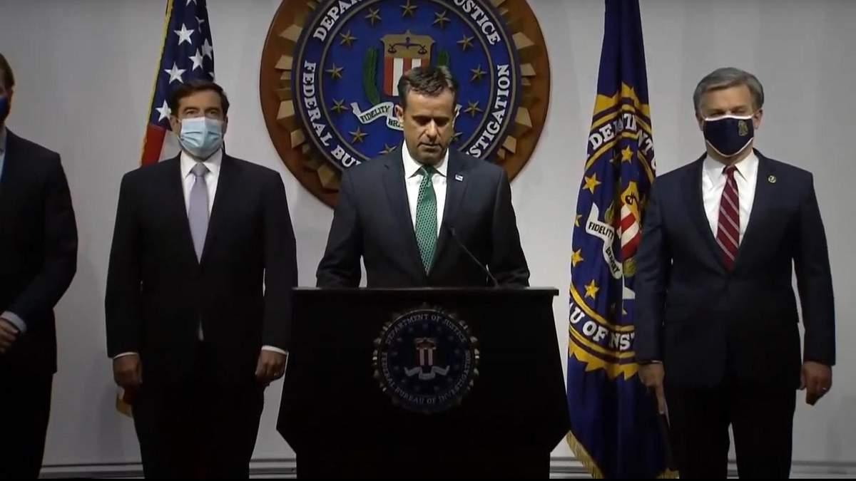 ФБР та розвідка під час брифінгу щодо втручання у вибори