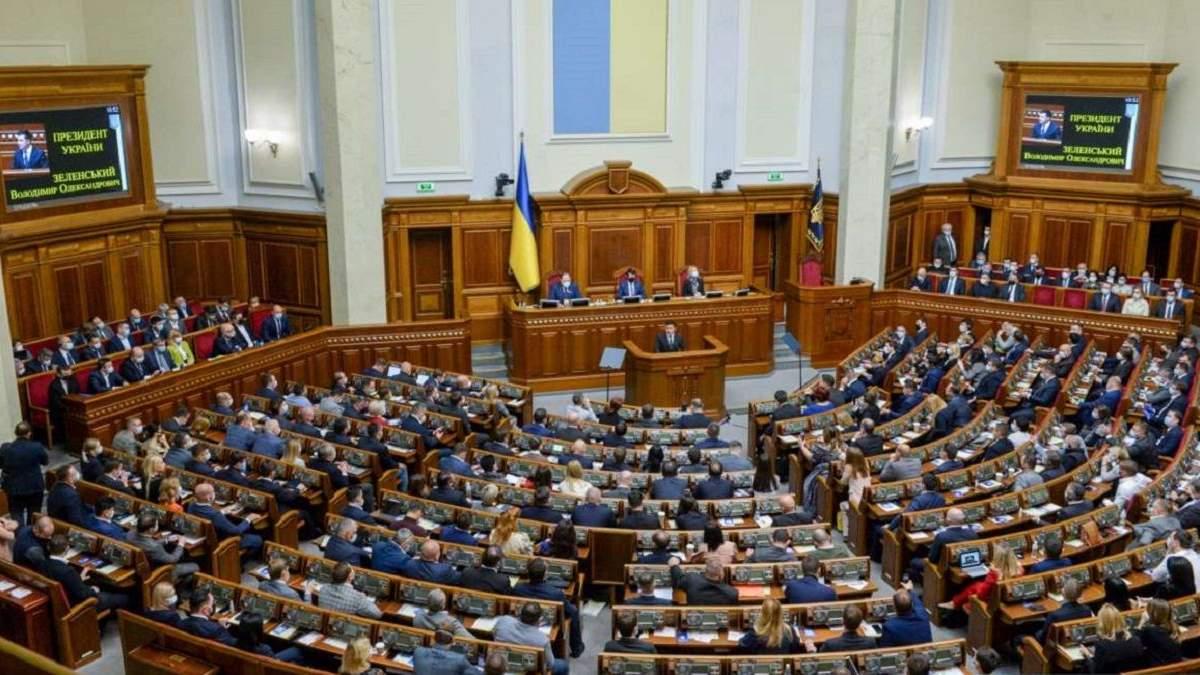 Зарплата народных депутатов в сентябре 2020: кто заработал больше всех