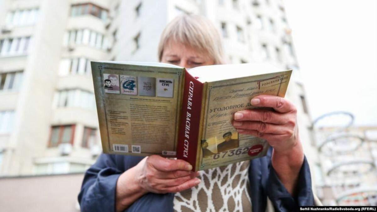 У Львові під ратушею читатимуть книгу про Стуса: деталі події