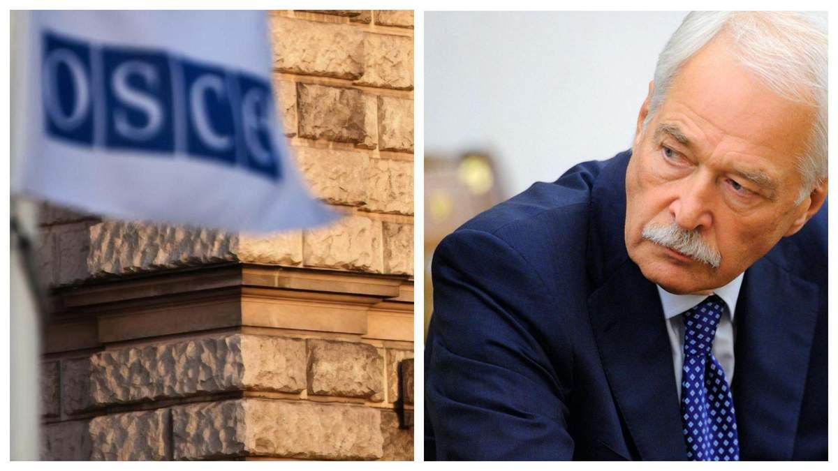 Россия блокирует работу ТКГ по Донбассу уже 3 месяца, – Украина в ОБСЕ
