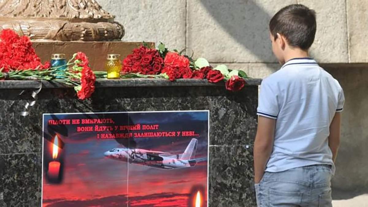 Родичі загиблих в катастрофі Ан-26 подаватимуть до суду