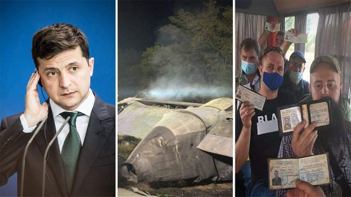 Новости Украины сегодня 23 октября 2020 – новости мира