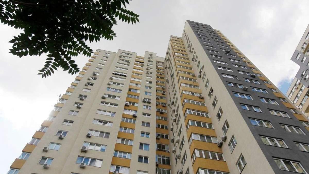 Недвижимость в Украине может подорожать в 2021 году