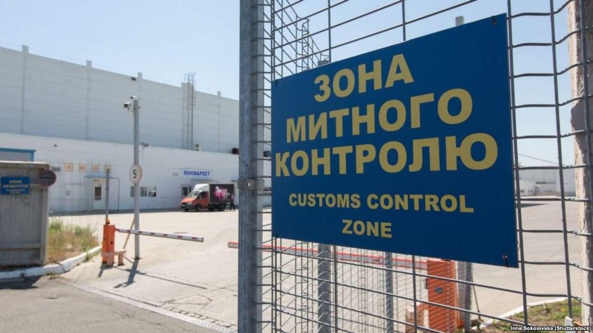Держмитслужби звільнила керівників п'ятьох регіональних митниць