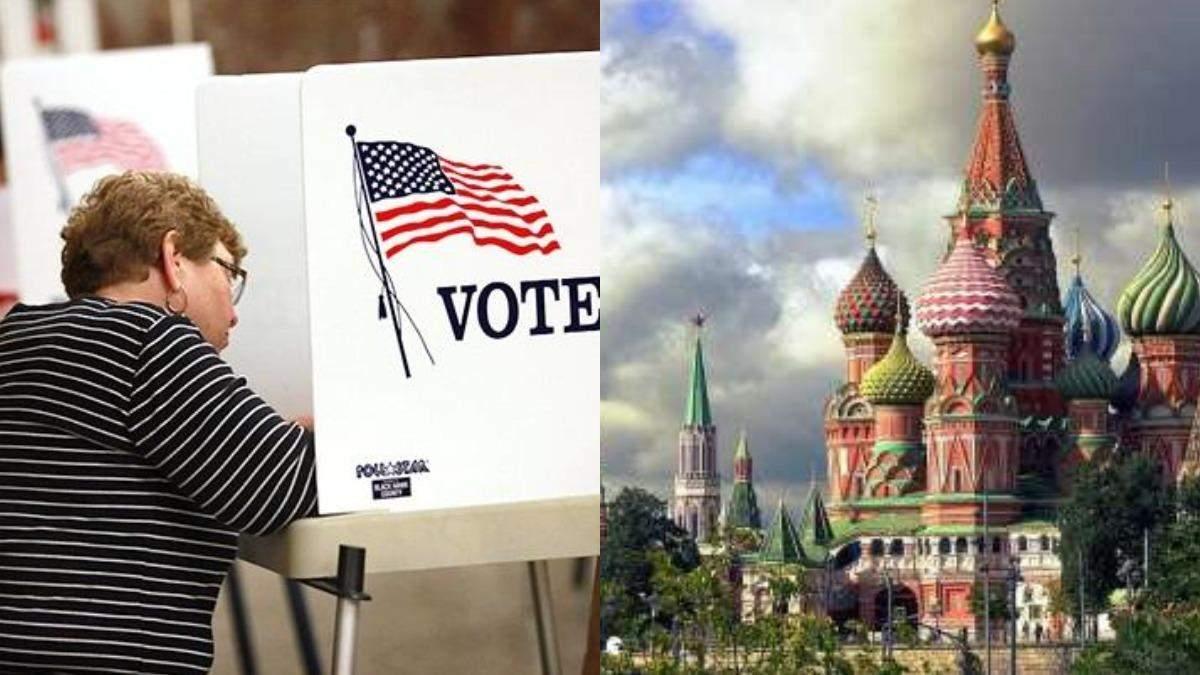 Росія зриває вибори у США: до чого тут депутат України
