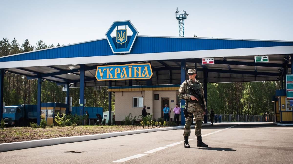 Сколько россиян въехали в Украину 2020 года: данные пограничников