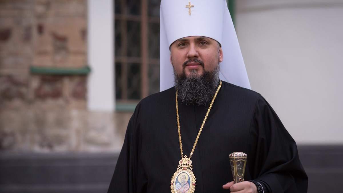 Ще одна церква визнала Православну церкву України